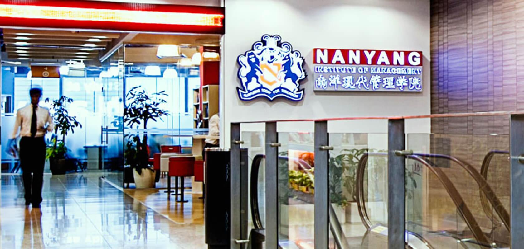 Image result for nanyang institute